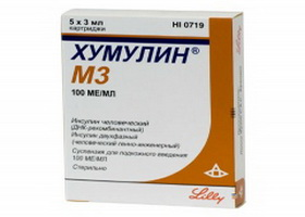 Insulin Humulin Of M3 The Application Instruction The