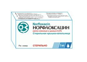 Norfloxacin Tablets For Sale