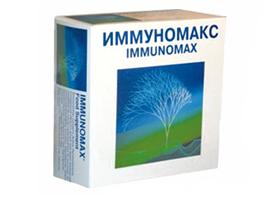 Immunomax condyloma