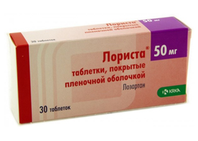 a legjobb vizelethajtó magas vérnyomás esetén fizikai gyakorlat magas vérnyomás esetén