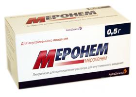 Meronen