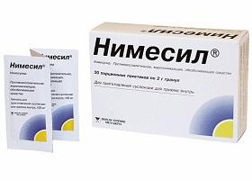 La eccema y las vitaminas y y e