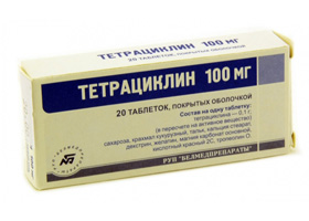 Tetracycline Tablet Price