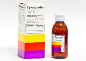 Trimetabol: the instruction, the price in Russia and ...